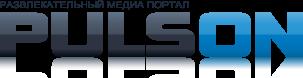 http://pulson.ru/wp-content/themes/pulson.ru/images/logo.png