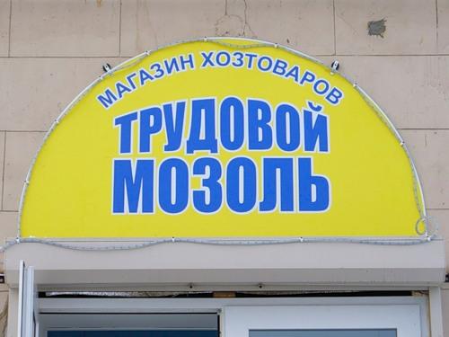 http://pulson.ru/wp-content/uploads/2012/02/0_2c109_7673f8b0_-1-L.jpg