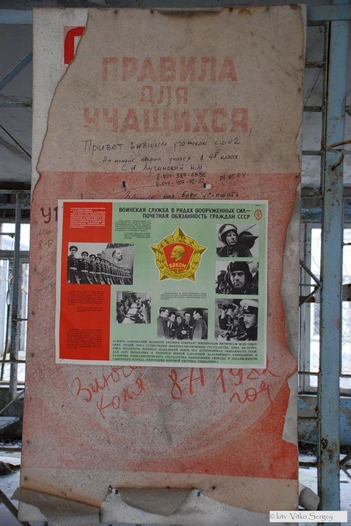 pulson1012 Чернобыль. Припять. Город-призрак… (48 фото)