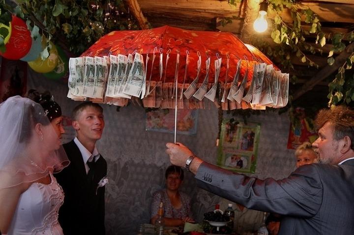 Зонт с деньгами поздравление 401