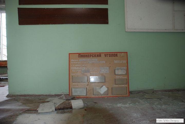 pulson197 Чернобыль. Припять. Город-призрак… (48 фото)