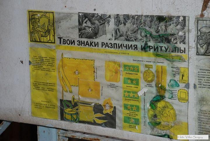 pulson292 Чернобыль. Припять. Город-призрак… (48 фото)