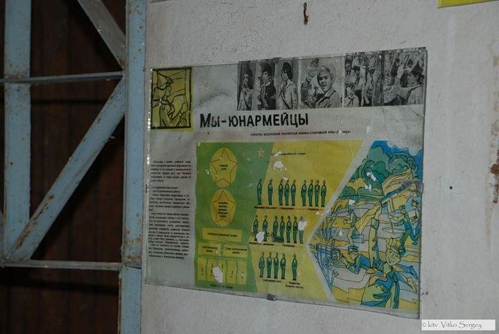pulson301 Чернобыль. Припять. Город-призрак… (48 фото)