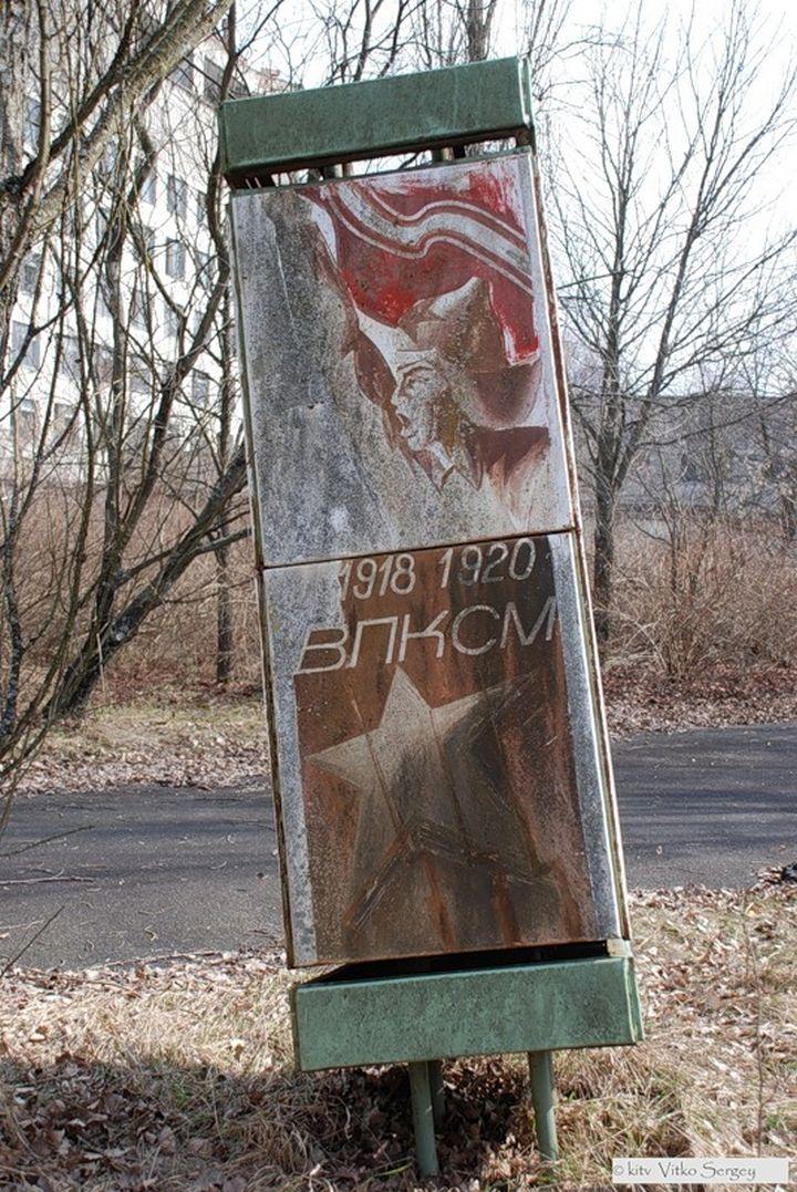 pulson47 Чернобыль. Припять. Город-призрак… (48 фото)