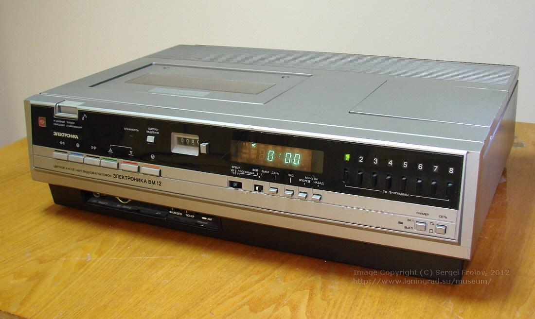 Где-то половина знает, что этот видеомагнитофон был сделан на основе японского... Вот так