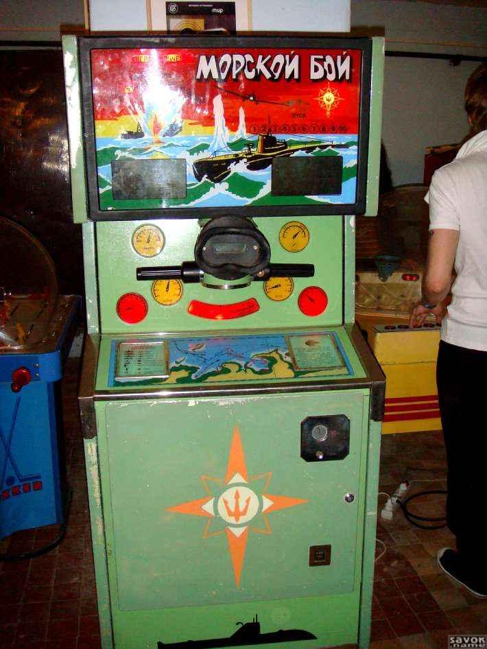 Самые старые игровые автоматы 888 casino no deposit bonus code