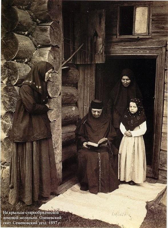 Смотреть старое ретро фото девятнадцатого века фото 748-284