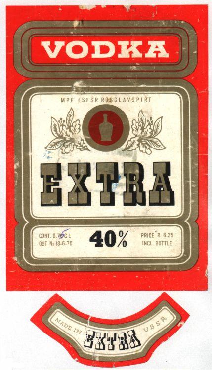 Алкогольная продукция в СССР, этикетки с бутылок (32)