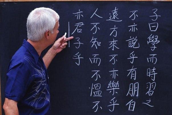 Какой самый сложный в изучении язык, самый трудный язык в мире
