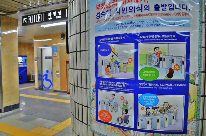 Как выглядит метро в Южной Корее (1)