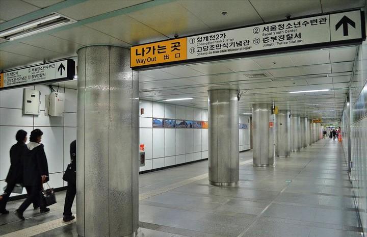 Как выглядит метро в Южной Корее (4)
