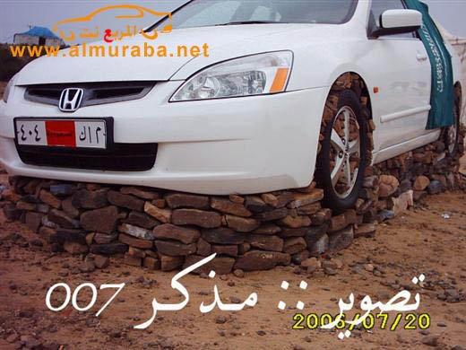 Машины на камнях. Необычное развлечение арабов (9)