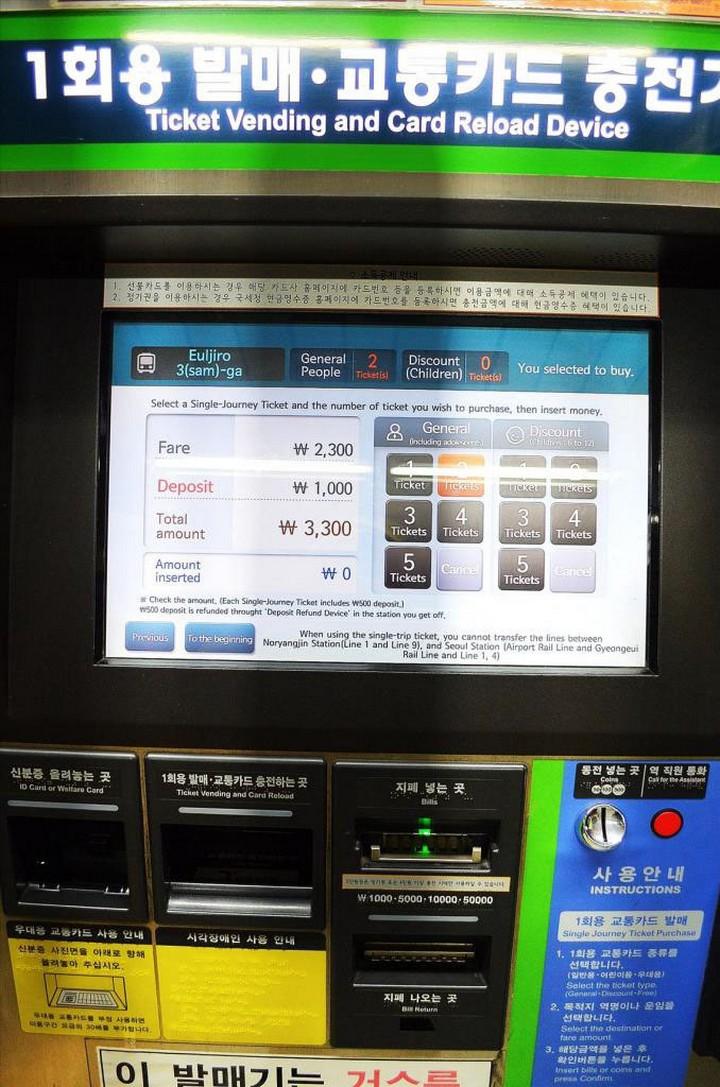 Как выглядит метро в Южной Корее (9)