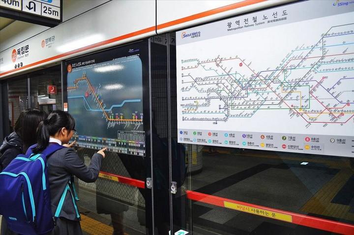 Как выглядит метро в Южной Корее (10)