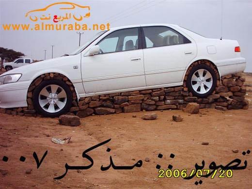 Машины на камнях. Необычное развлечение арабов (12)