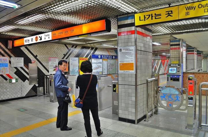 Как выглядит метро в Южной Корее (13)
