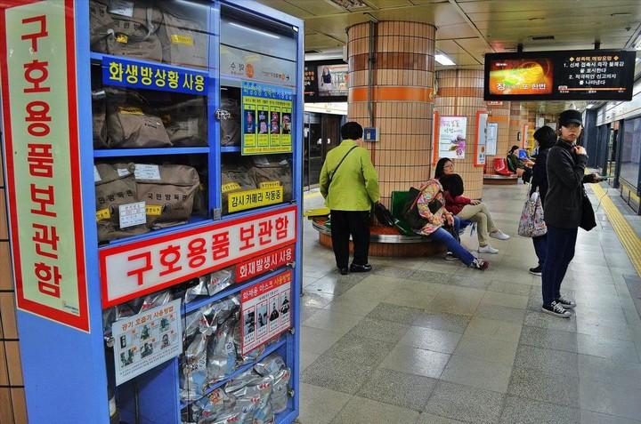 Как выглядит метро в Южной Корее (15)