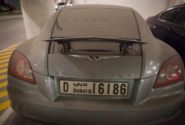 Брошенные дорогие автомобили в Дубае, редкие автомобили (17)