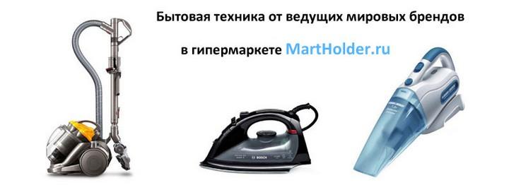 Онлайн гипермаркет MartHolder