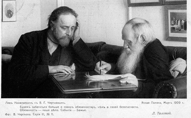 Лев Николаевич Толстой в фотографиях, исторические, старые фотографии (28)