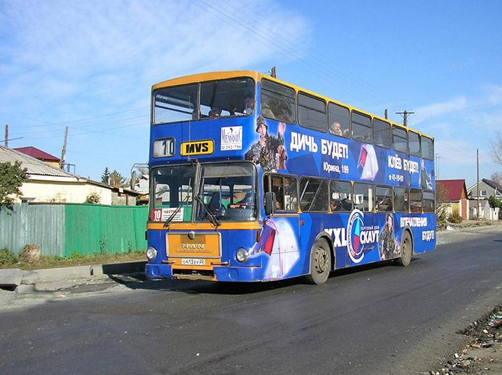 Двухэтажный транспорт (6)