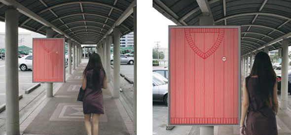Необычная иллюзия в рекламе (2)