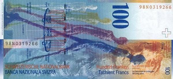 Самые необычные и красивые деньги (купюры, банкноты) мира (4)