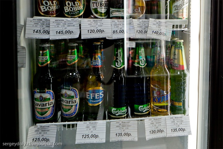 самые высокие цены на продукты в городе Билибино (4)