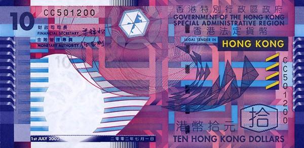Самые необычные и красивые деньги (купюры, банкноты) мира (8)