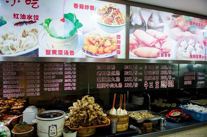 Необычная еда в Китае (20)