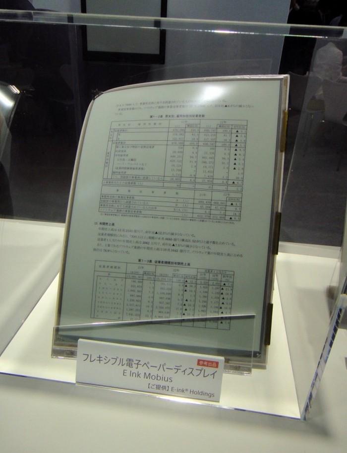 Электронная тетрадь SONY с экраном формата A4 1200 x 1600 пикселей (2)