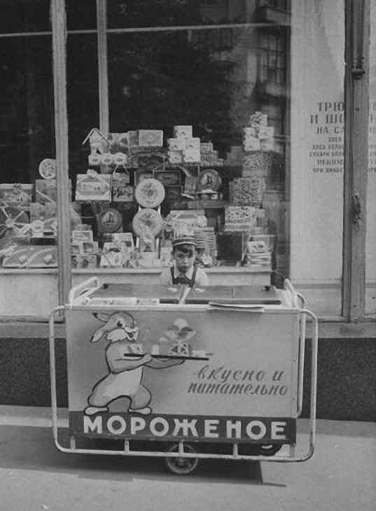 Как делали мороженое в СССР, цены на мороженое в СССР, советское мороженое (12)