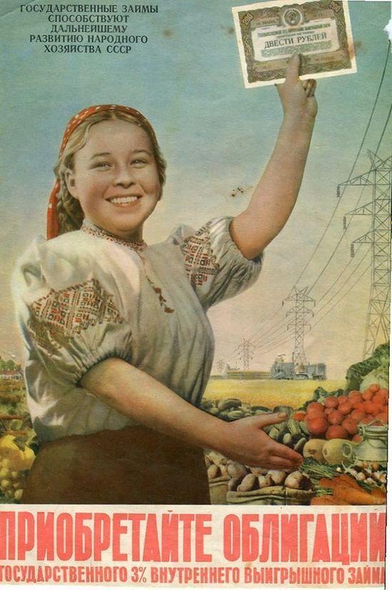 Рекламные плакаты, распространявшиеся в Советском Союзе в 50-60-х годах (3)