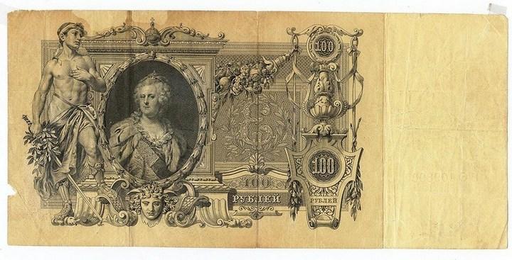 История российского рубля, купюры рубля фото (6)