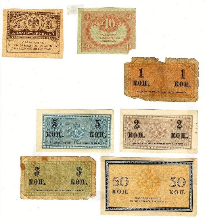 История российского рубля, купюры рубля фото (10)