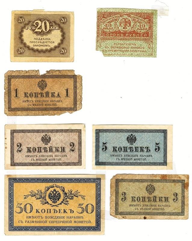 История российского рубля, купюры рубля фото (11)