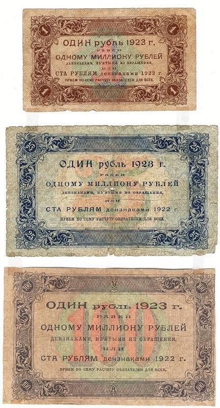 История российского рубля, купюры рубля фото (35)