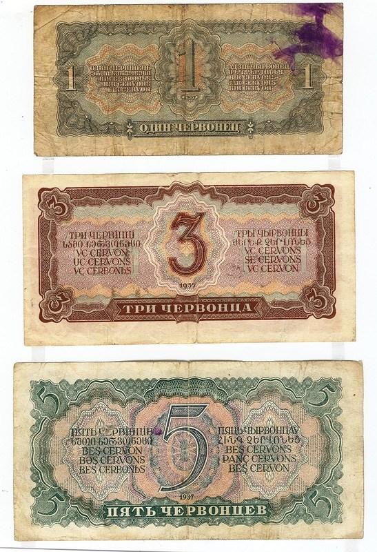 История российского рубля, купюры рубля фото (36)