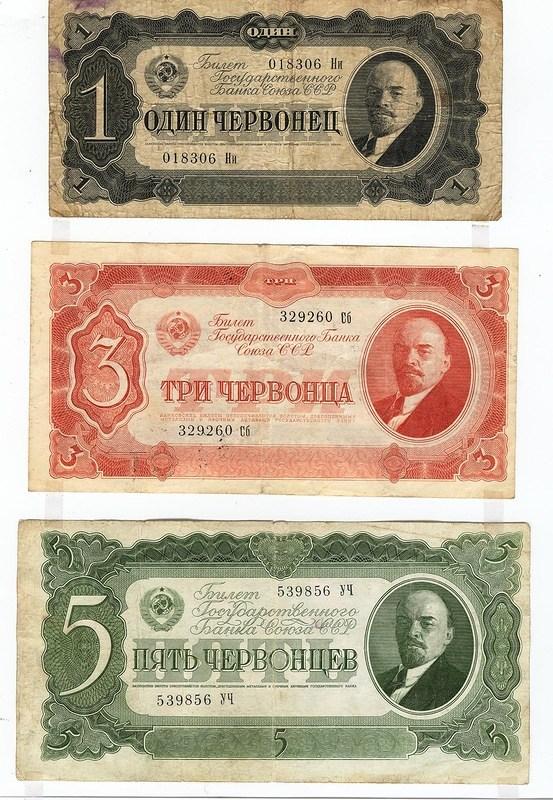 История российского рубля, купюры рубля фото (37)