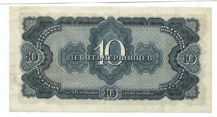 История российского рубля, купюры рубля фото (38)