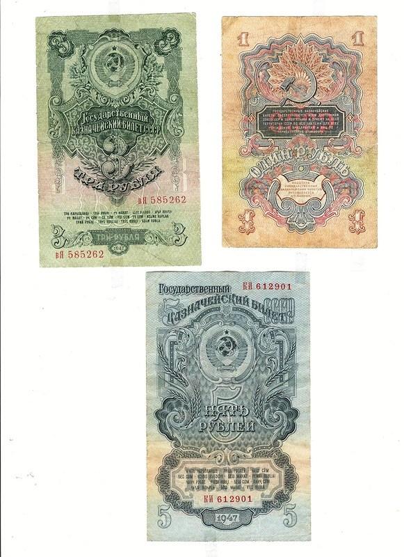 История российского рубля, купюры рубля фото (43)