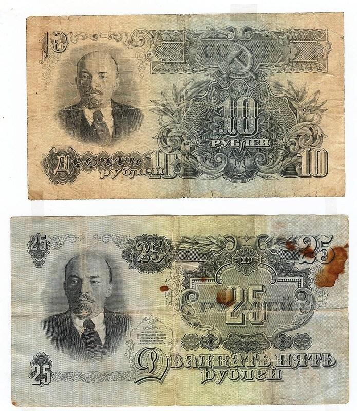 История российского рубля, купюры рубля фото (44)