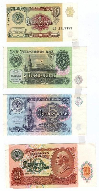 История российского рубля, купюры рубля фото (55)