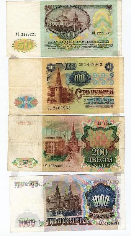 История российского рубля, купюры рубля фото (56)