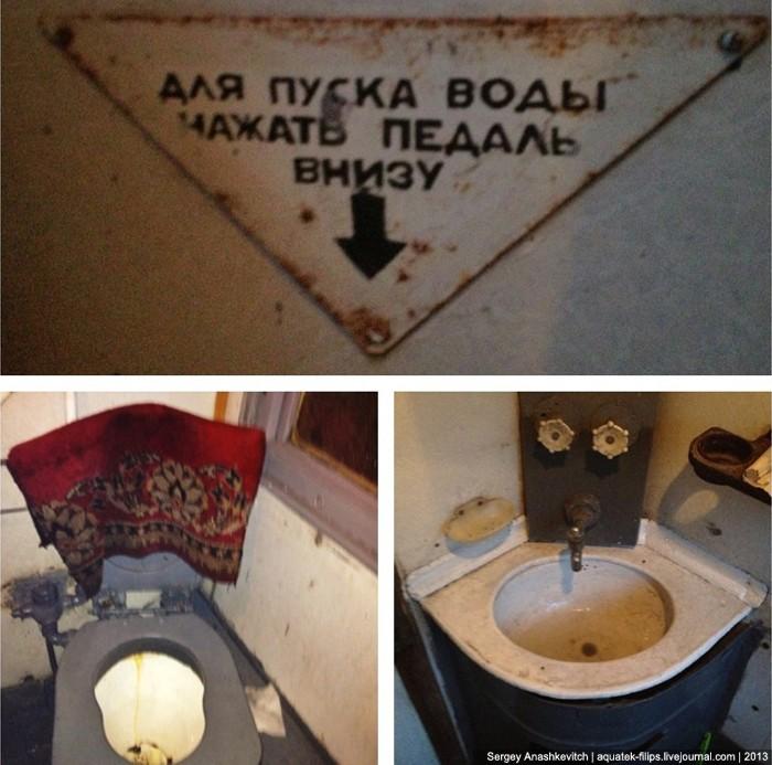 Украинские железные дороги. Добро пожаловать в ад (1)