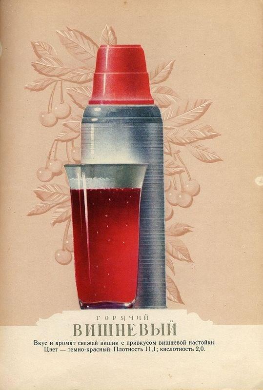 Пиво и безалкогольные напитки из СССР, ностальгия (45)
