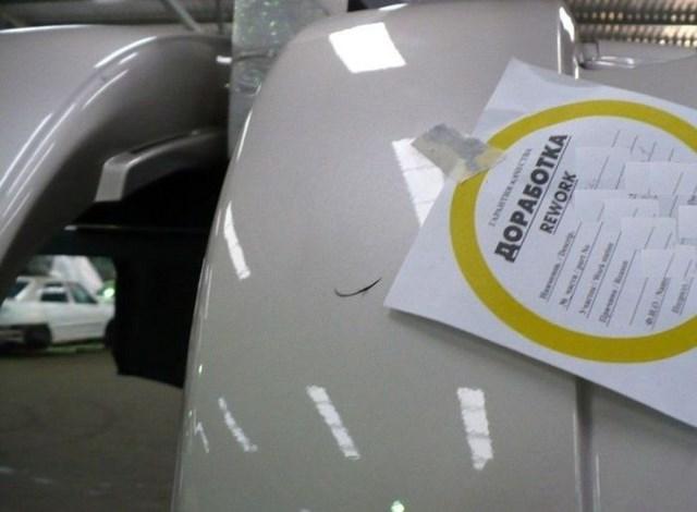 Фото с завода по сборке автомобилей (52)