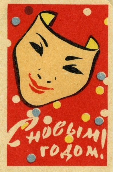 Коллекция этикеток со спичечных коробков в СССР (41)