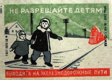 Коллекция этикеток со спичечных коробков в СССР (3)