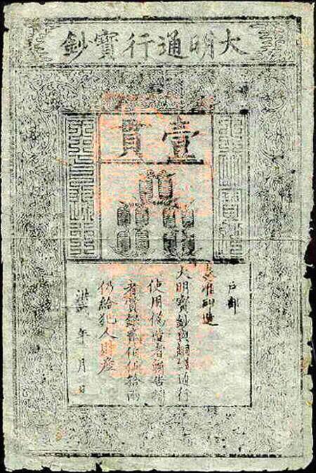 5 самых необычных банкнот в истории (5)